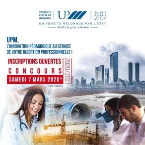 Concours d'admission à l'UPM - Samedi 07 Mars 2020