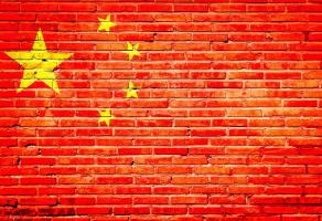 Bourses d'études en Chine pour les cycles de Master et Doctorat 2021-2022