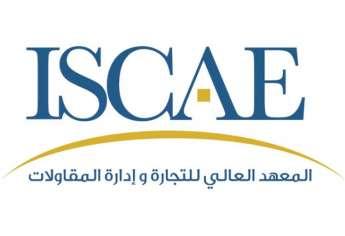 Concours d'accès 1ère année Licence Fondamentale en Gestion ISCAE Casa 2018