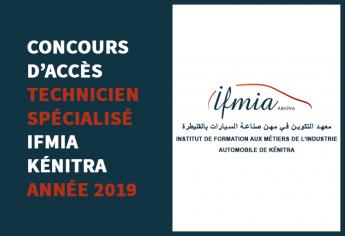 Concours d'accès au niveau Technicien Spécialisé de IFMIA Kénitra 2019