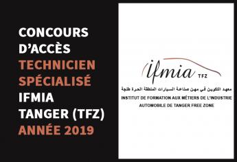 Concours d'accès au niveau Technicien Spécialisé de IFMIA Tanger 2019
