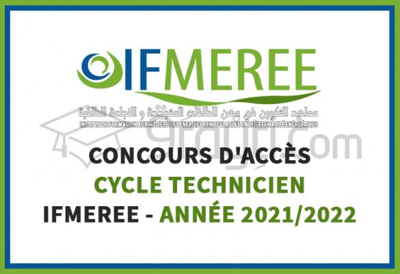 Concours d'accès au cycle Technicien des IFMEREE Oujda, Tanger et Ouarzazate 2021-2022
