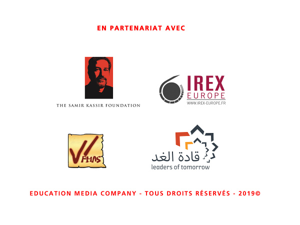 Partenaires logos